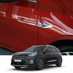 Car Styling 4 sztuk samochodów boczne liść płyta dekoracji cekiny liści pokładzie boczne naklejki na etykiety akcesoria samochodowe dla Kia Niro 2016  2019 Naklejki samochodowe Samochody i motocykle -