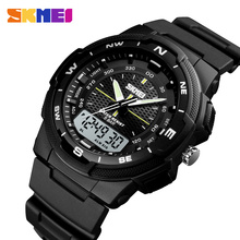 SKMEI Men Watch Outdoor Sports Electronic Man Military Watches PU Strap Wristwatch Quartz Double Clock 1454