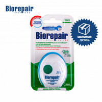 Dental Floss Biorepair GA1380300 beauty health picks waxed sliding oral hygiene and care