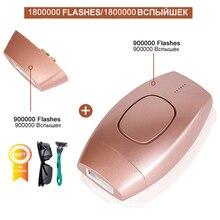 1800000 Flash Vĩnh Viễn IPL Máy Tẩy Nhổ Lông Triệt Lông Depiladora Mặt Điện Photoepilator Không Gây Đau Tóc Trang Sức Giọt