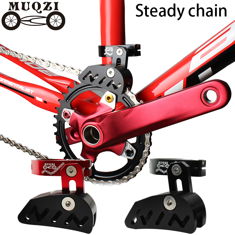 MUQZI Bicycle Chain Guide Single Crankset 28.6 31.8 34.9 Clamp Mount Direct Type Adjustable For MTB Fixed Mountain Gravel 1X