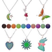 6 стилей бабочка сердце Кролик Солнце Луна изменение цвета с