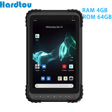 Hardtou 8 inch android 10 Rugged tablet IP67 RAM 4GB ROM 64GB mini PC LT83