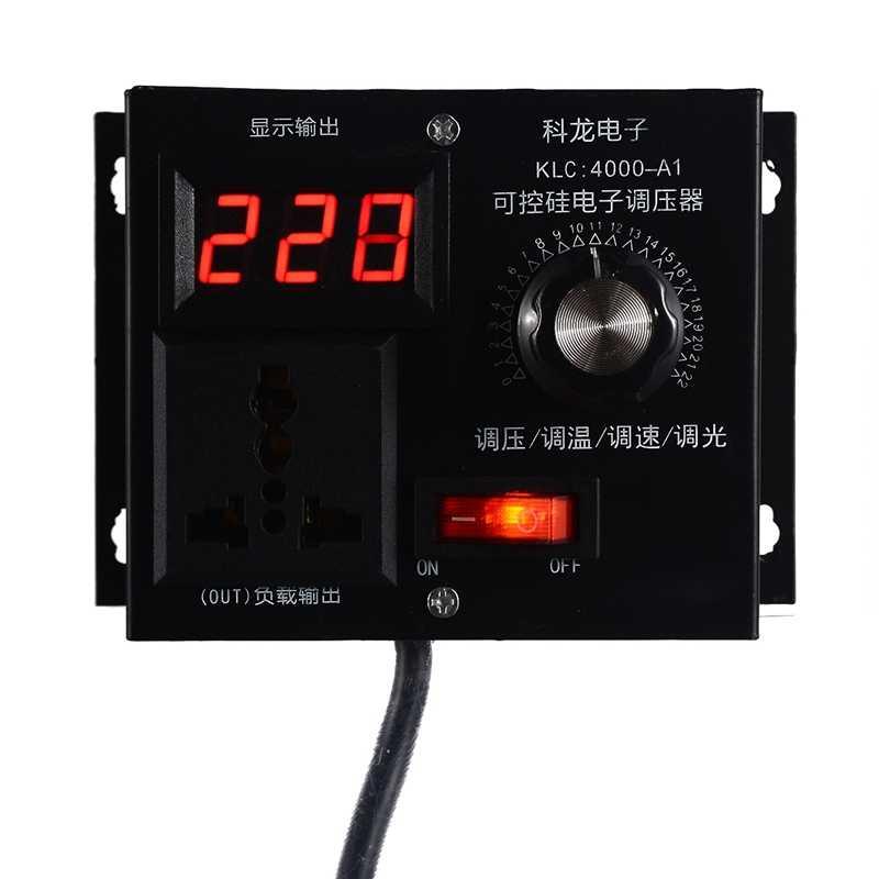 220V 4000W controlador electrónico de voltaje Variable para Control de Motor de velocidad del ventilador regulador de voltaje regulador de ajuste Au Plug