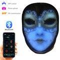 Умные карнавальные светодиодные маски для лица с управлением через приложение по Bluetooth, дисплей со светодиодсветильник кой, программируема...