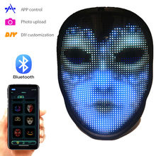 Bluetooth app controle inteligente carnaval led máscaras de rosto display led light up máscara mudança programável rosto diy seus próprios photoes