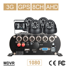 Outdoor+Indoor 5Pcs HD Auto Camera With 8CH 3G GPS HDD Hard Disk Car Dvr CCTV Security Product Real-time Monitoring Online Mdvr
