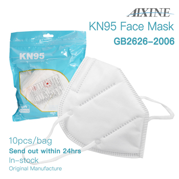 Aixin High Quality Protection Disposable 5-Layer Filter KN95 Respirator Anti-Pollution Face Mask 10pcs-50pcs