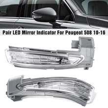 Indicador de luz LED de espejo izquierda y derecha, indicador lateral, repetidor de luz de giro 6325J4 6325J5 para Peugeot 508 para Citroen DS5 C4 2010-2016