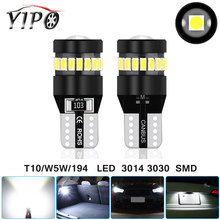 T10 led w5w 3014 3030 SMD Auto Wedge Clearance dome License Plate reading led Light interior bulbs lamp 12V car styling 194 168 w5w 10 led 7020 smd car t10 led 194 168 wedge replacement reverse instrument panel lamp white blue bulbs for clearance lights