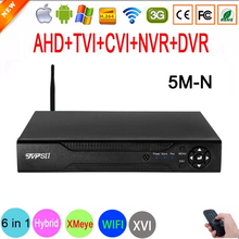 Caméra de Surveillance 5MP Xmeye 5M-N Hi3521D H265 + 16CH 16 canaux 8CH 8 canaux 6 en 1 hybride NVR CVI TVI AHD WIFI CCTV DVR