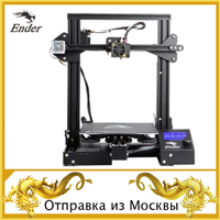 ender 3 OR ender 3 PRO 3D Printer Creality DIY Kit Self assemble with Upgrade Resume Printing Power/For PLA PETG ABS NYLON/