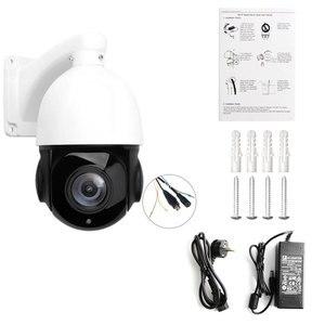 Image 5 - 4.5 30X التكبير AHD TVI 1080P سوني 323 2.0 MP 5MP CVI PTZ سرعة قبة كاميرا تعمل بالأشعة فوق الحمراء ليلة في الهواء الطلق CMOS السيارات