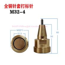 3Mm Tips Cnc Dot Peen Stylus Dot Peen Head Ot Peen Tip Dot Pin Marking Head Marking Stylus