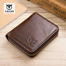 BULL CAPTAIN Brand Genuine Leather Zipper Round RFID Pocket Wallet Men Cardholder ID Drive Card Case Coin Bag Men's Dollar Purse