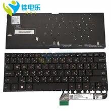 Новые клавиатуры с подсветкой ti для asus zenbook ux430 uq ux430u