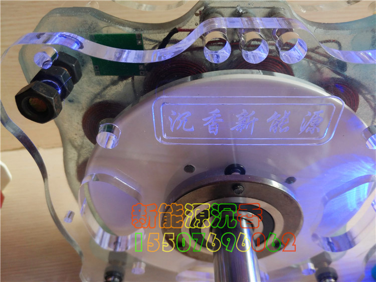 1450W High Power DIY Disc Permanent Magnet Coreless Generator Low Speed Brushless