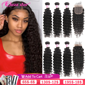 Image 1 - Brazilian Deep Wave Bundles With Closure Non Remy Human Hair 3 and 4 Bundles With Lace Closure Queen Mary Human Hair Extensions