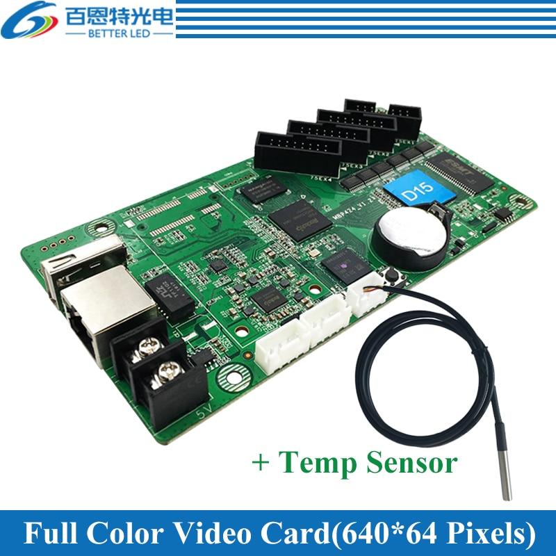 HD-D15 (+ Temperature Sensor) Asynchronous 640*64pixels 4*HUB75 Full Color LED Display Video Control Card