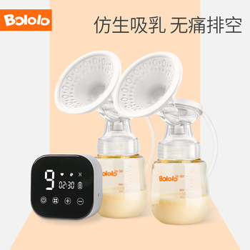 Bololo Electric Breast Pump Painless Quiet Portable Powerful Nipple Suction With High-capacity Rechargeable Battery