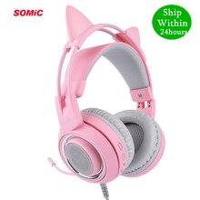 SOMIC G951 แมวสีชมพูหูฟังVirtual 7.1 การตัดเสียงรบกวนหูฟังการสั่นสะเทือนLED USBชุดหูฟังเด็กสาวชุดหูฟังสำหรับPC