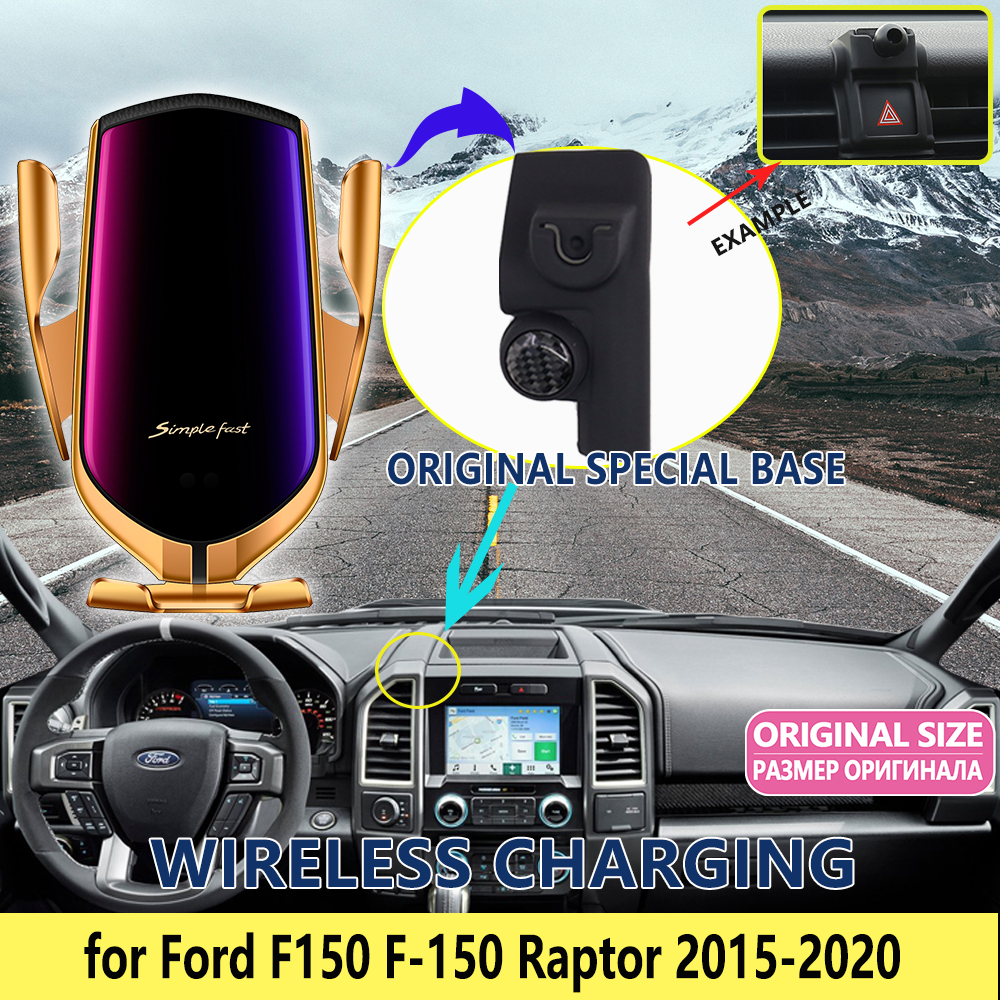 Car Mobile Phone Holder for <font><b>Ford</b></font> F150 F-150 <font><b>Raptor</b></font> F Series 2015 2016 2017 2018 2019 2020 Support Base Accessories for iphone image