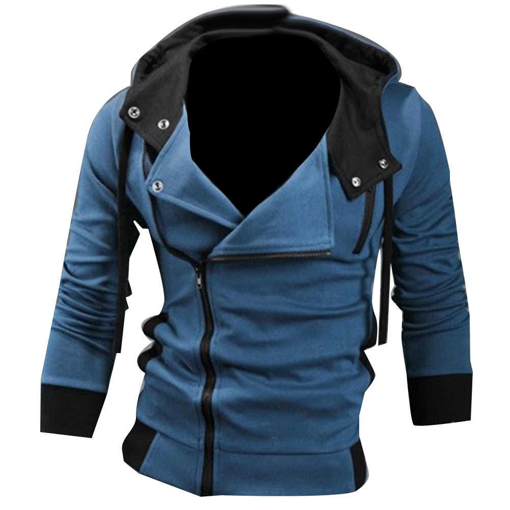 男性側ジッパー巾着長袖スウェットシャツフード付きジャケットコート