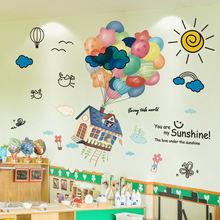 Цветные воздушные шары наклейки на стену diy Мультяшные облака