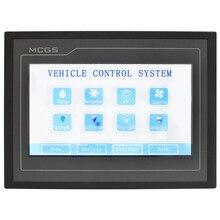Sterowanie za pomocą ekranu dotykowego pojazdu (RV, samochód kempingowy, przyczepa kempingowa, przyczepa, ciężarówka itp.)