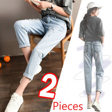 4 Colors 2 pieces Women Jeans High Waist Ripped Denim Trousers Ankle-Length Washed Jean Harem Pants Fashion Vintage Streetwear
