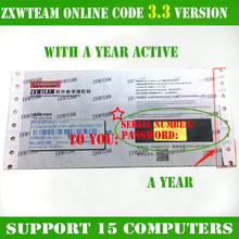Original ZXWTEAM ZXWSOFT zxw tool 3.3 software Mobile phone repair drawing 1 year (No shipping, time waiting, online delivery)