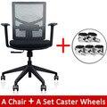 Офисное кресло  высокое качество  кресло с откидной спинкой  эргономичное дышащее Сетчатое кресло  черное компьютерное игровое кресло  подъ...