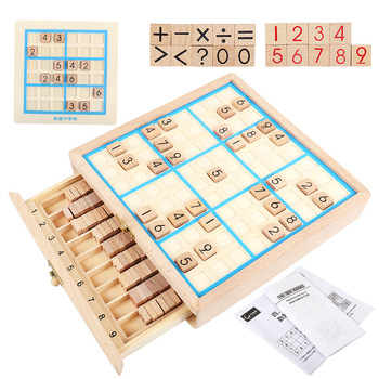 Wooden sudoku puzzle game chess children puzzle board game busy toy board for kids  wood design celebrity sudoku
