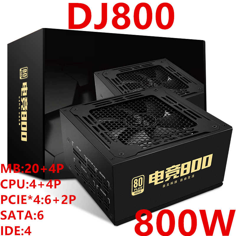 New PSU For Aigo Brand Competition 800 Active PFC Full Module 80PLUS Gold Rated 800W Peak 850W Power Supply DJ800