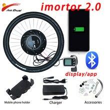36V 240W Imotor 2.0 Kit di conversione bici elettrica ruota motore anteriore V freno a disco Kit di installazione facile Bicicleta Electrica