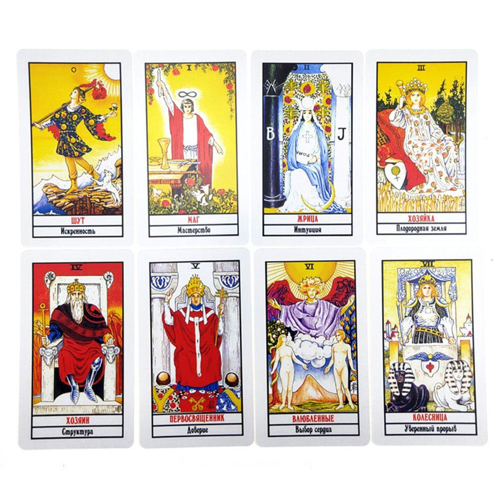 Full Russian Radiant Rider Wait Tarot Cards Board Game   Divination Fate Tapo Cards Game