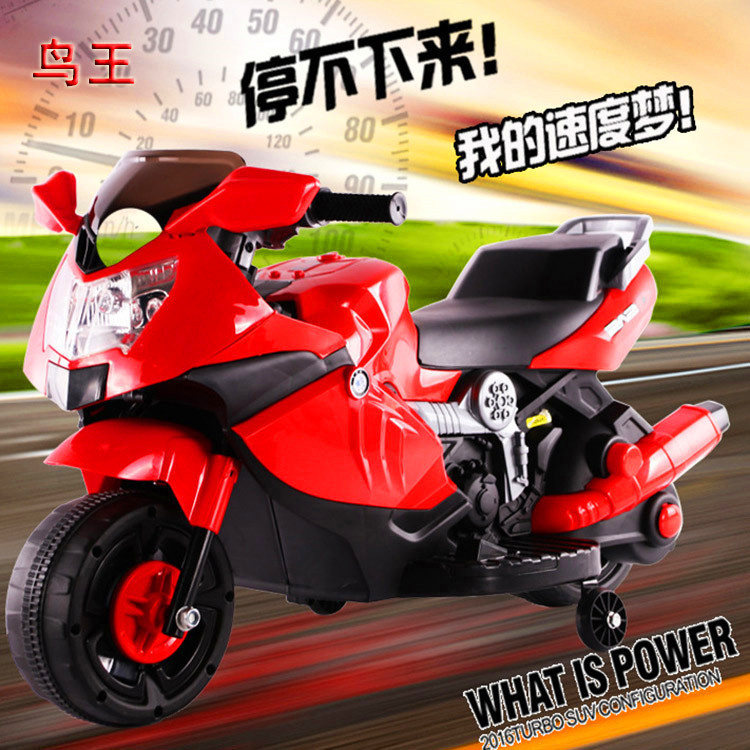 Children's Motorcycle Charging Baby Toy Car 1-3-Year-Old Box Stroller Electromobile CHILDREN'S Electric Motorcycle