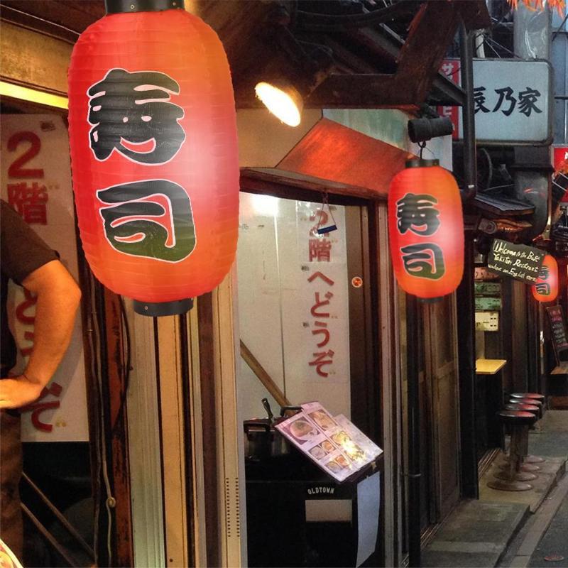 10 inch Japanese Sushi Lantern Chochin Restaurant Sign Party Bar Pub Decor //Neu