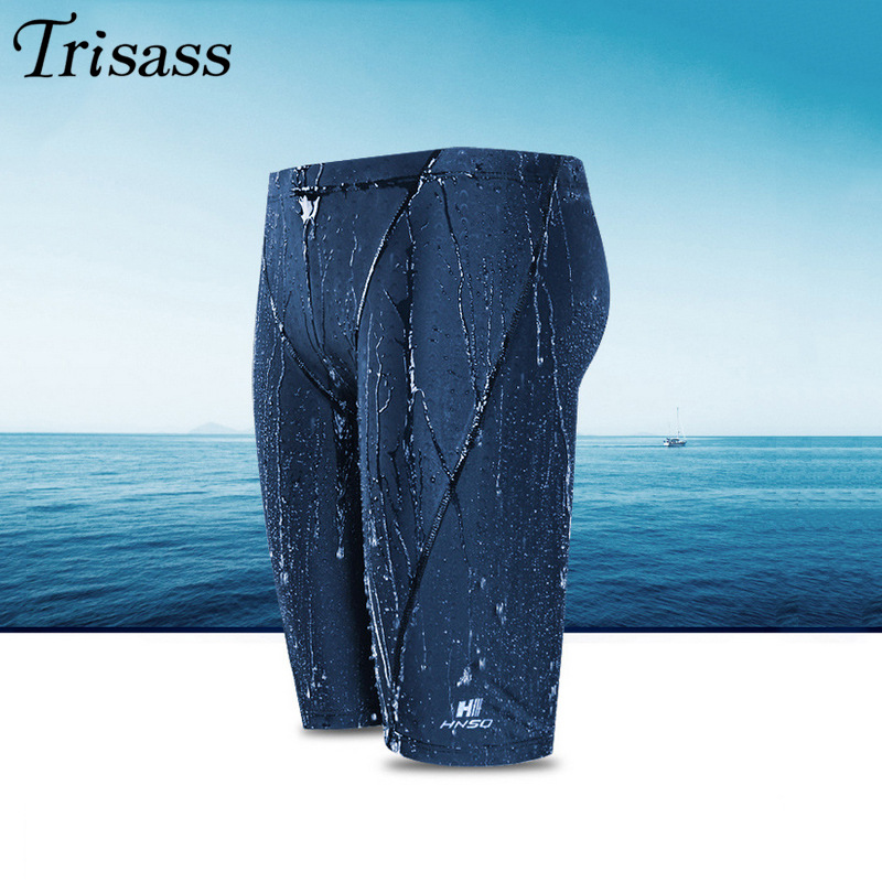 Trisass Men Short Swimming Trousers Shark Skin Fabric Swimming Trunks Quick-Dry Profession Plus-sized L-4XL
