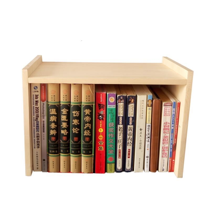 De Fundas Archiefkast Porte Classeur Repisa Papeles Madera Printer Shelf Archivero Archivadores Archivador Mueble File Cabinet