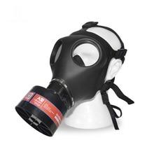 كامل الوجه تنفس قناع واقي من الغاز للرسم ، رذاذ ، كمامة منفسة تمنع نفاذ المواد الكيميائية قناع مرشح فقط تباع بشكل منفصل