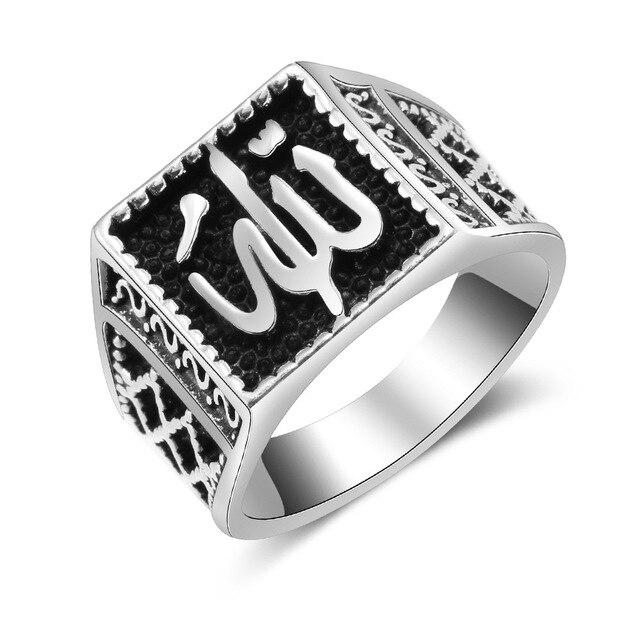 Vintage אתיקה מתכת מוסלמי האסלאמי אללה אצבע טבעות באיכות גבוהה זהב כסף צבע מתנות דתי תכשיטים