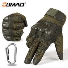 Сенсорный экран военные тактические перчатки армейские Пейнтбол скалолазанья Пеший Туризм страйкбол кастет кулака