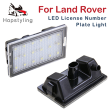 цена на 2pcs Error Free 18SMD LED number license plate lights bulb for Land Rover discovery3/4 Freelander 2 Rang Rover Sport car-styling