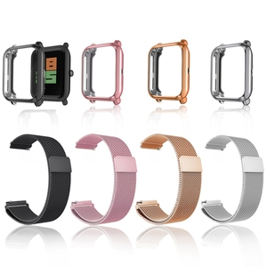 2in1 For Amazfit Bip Strap Metal With Case Bracelet For Huami Amazfit bip Band Protector Bumper Strap Smart Watch Accessories(China)