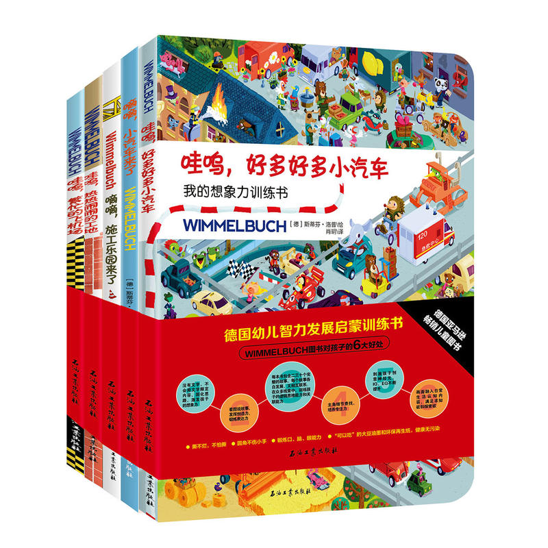 German Child's Intellectual Development Enlightenment Training Book Set All 5 Volumes Of Children's