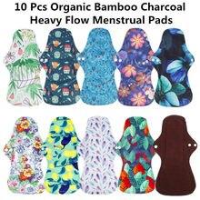Tampons hygiéniques lavables de charbon de bambou, 10 pièces, pour flux important, en tissus, réutilisables, pour femme