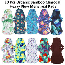 [simfamily] 10pcs organic Bamboo Charcoal washable Hygiene menstrual pads Heavy flow sanitary pads lady cloth pad reusable pads