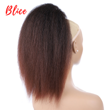 """Blice 14 """"cabelo reto kinky das extensões do cabelo sintético resistente ao calor da cor 1b/33 da mistura do cordão com dois rabo de cavalo plástico do pente"""