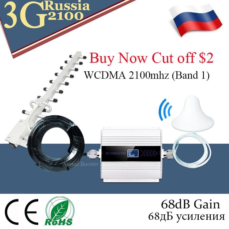 Amplificador 3g WCDMA 2100 amplificador de señal móvil UMTS 2100MHZ GSM 3G repetidor de señal celular amplificador